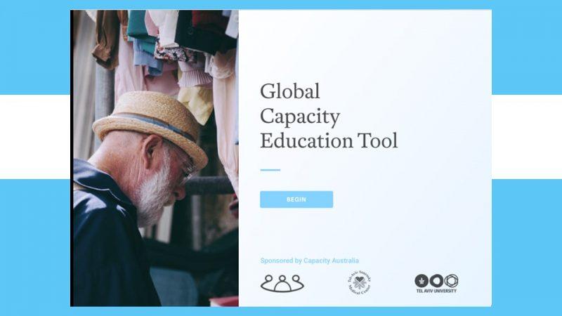 Global Capacity Education Tool